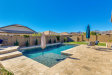 Photo of 18617 W Cheryl Drive, Waddell, AZ 85355 (MLS # 5862410)
