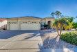 Photo of 135 E Liberty Lane, Gilbert, AZ 85296 (MLS # 5863251)