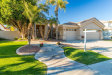 Photo of 3622 S Agave Way, Chandler, AZ 85248 (MLS # 5863590)