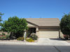 Photo of 2904 N Summer Lane, Casa Grande, AZ 85122 (MLS # 5864287)