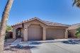 Photo of 855 S Camellia Drive, Chandler, AZ 85225 (MLS # 5865419)