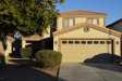 Photo of 15207 N B Court, El Mirage, AZ 85335 (MLS # 5866201)
