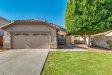 Photo of 670 N Horne Street, Gilbert, AZ 85233 (MLS # 5867174)