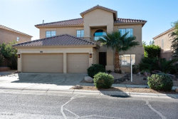Photo of 2421 W Night Owl Lane, Phoenix, AZ 85085 (MLS # 5867226)