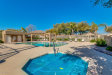 Photo of 520 W Casa Mirage Court, Casa Grande, AZ 85122 (MLS # 5867275)