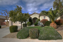 Photo of 11964 W Mountain View Drive, Avondale, AZ 85323 (MLS # 5867325)