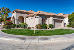 Photo of 11904 E Terra Drive, Scottsdale, AZ 85259 (MLS # 5867369)