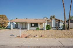 Photo of 10015 N 47th Drive, Glendale, AZ 85302 (MLS # 5867442)