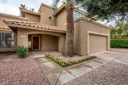 Photo of 16007 N 58th Place, Scottsdale, AZ 85254 (MLS # 5868025)