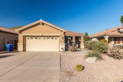 Photo of 6650 W Megan Street, Chandler, AZ 85226 (MLS # 5868131)