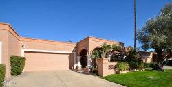 Photo of 8154 E Via De La Escuela Drive, Scottsdale, AZ 85258 (MLS # 5868201)