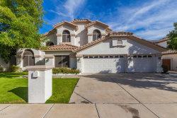 Photo of 17457 N 55th Street, Scottsdale, AZ 85254 (MLS # 5868344)