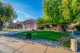 Photo of 19632 N Marble Drive, Sun City West, AZ 85375 (MLS # 5868991)