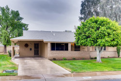 Photo of 13851 N Tumblebrook Way, Sun City, AZ 85351 (MLS # 5869086)