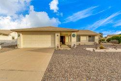 Photo of 1021 S 78th Place, Mesa, AZ 85208 (MLS # 5869116)