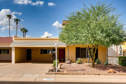 Photo of 7624 E Bonita Drive, Scottsdale, AZ 85250 (MLS # 5869530)