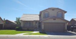 Photo of 4415 W Calle Lejos --, Glendale, AZ 85310 (MLS # 5869662)