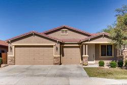 Photo of 9134 W Hedge Hog Place, Peoria, AZ 85383 (MLS # 5869664)