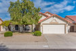 Photo of 7620 W Mcrae Way, Glendale, AZ 85308 (MLS # 5870172)