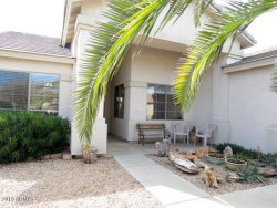 Photo of 12939 W Surrey Avenue, El Mirage, AZ 85335 (MLS # 5870260)