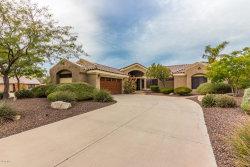 Photo of 1548 E Marconi Avenue, Phoenix, AZ 85022 (MLS # 5870451)