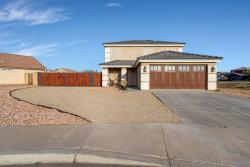 Photo of 12502 W Columbine Drive, El Mirage, AZ 85335 (MLS # 5870525)