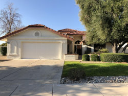 Photo of 13913 W Summerstar Drive, Sun City West, AZ 85375 (MLS # 5870680)