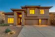 Photo of 6033 E Palomino Lane, Scottsdale, AZ 85266 (MLS # 5870893)
