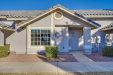 Photo of 860 N Mcqueen Road, Unit 1183, Chandler, AZ 85225 (MLS # 5870987)