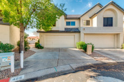 Photo of 496 S Seawynds Boulevard, Gilbert, AZ 85233 (MLS # 5871447)