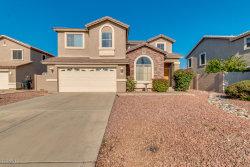 Photo of 670 E Eagle Lane, Gilbert, AZ 85296 (MLS # 5871458)