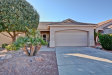 Photo of 18071 W Buena Vista Drive, Surprise, AZ 85374 (MLS # 5871766)