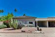 Photo of 7638 E Hazelwood Street, Scottsdale, AZ 85251 (MLS # 5871779)