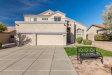 Photo of 3812 N Barron --, Mesa, AZ 85207 (MLS # 5871841)