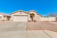 Photo of 8962 E Balsam Avenue, Mesa, AZ 85208 (MLS # 5871863)