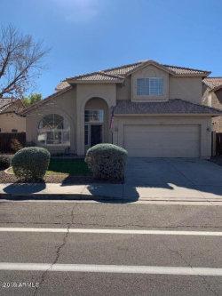 Photo of 5451 W Whitten Street, Chandler, AZ 85226 (MLS # 5871977)