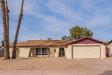 Photo of 602 W El Prado Road, Chandler, AZ 85225 (MLS # 5873045)