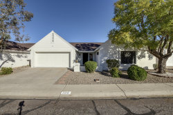 Photo of 3310 E Wescott Drive, Phoenix, AZ 85050 (MLS # 5873405)