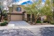 Photo of 6817 W Evergreen Terrace, Peoria, AZ 85383 (MLS # 5873849)