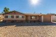 Photo of 7507 E Latham Street, Scottsdale, AZ 85257 (MLS # 5874048)