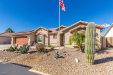 Photo of 1646 E Gardenia Street, Casa Grande, AZ 85122 (MLS # 5874383)
