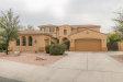 Photo of 15265 W Montecito Avenue, Goodyear, AZ 85395 (MLS # 5875621)