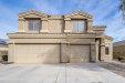 Photo of 2056 N Ensenada Lane, Casa Grande, AZ 85122 (MLS # 5876181)