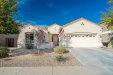 Photo of 16368 W Cortez Street, Surprise, AZ 85388 (MLS # 5876604)