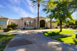 Photo of 10455 N 50th Place, Paradise Valley, AZ 85253 (MLS # 5876800)
