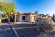 Photo of 2576 W Amber Sun Drive, Phoenix, AZ 85085 (MLS # 5878187)