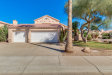 Photo of 15249 N 92nd Place, Scottsdale, AZ 85260 (MLS # 5879755)