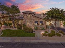 Photo of 12784 W Oyer Lane W, Peoria, AZ 85383 (MLS # 5880003)