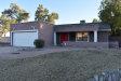 Photo of 835 E Mcnair Drive, Tempe, AZ 85283 (MLS # 5880362)