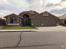 Photo of 2409 N 123 Avenue, Avondale, AZ 85392 (MLS # 5880685)